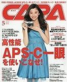 CAPA(キャパ) 2016年 05 月号 [雑誌]
