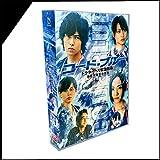 恋愛、文芸ドラマ,「コード・ブルー~ドクターヘリ」 DVD 完全版,ディスク枚数 : 21,シーズン:1シーズン+2シーズン+3シーズン+SP