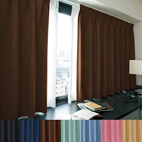 窓美人 エール 遮光性カーテン&UVカットミラーレース 各2...