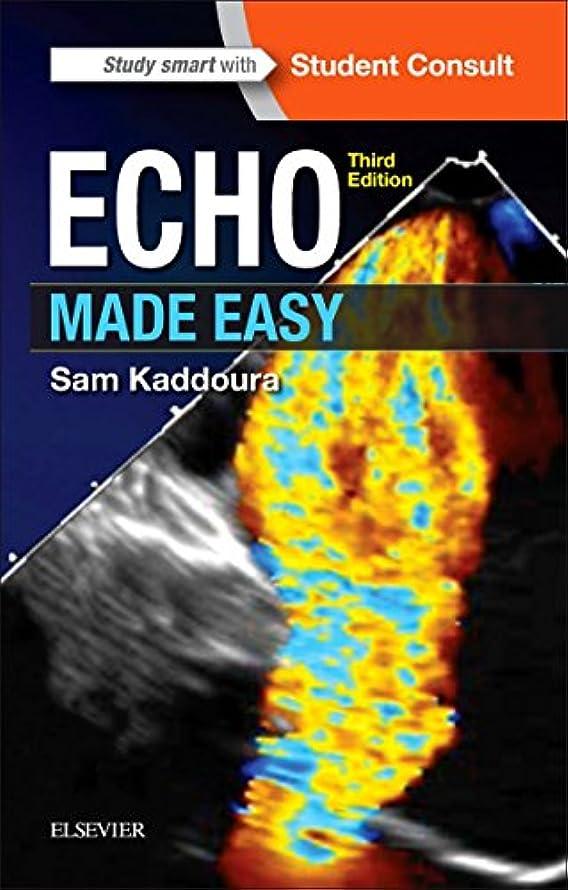 ムスインゲン経済Echo Made Easy, 3e