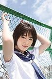 【Amazon.co.jp限定】 モーニング娘。'17 工藤遥 写真集 Amazon限定カバーVer.