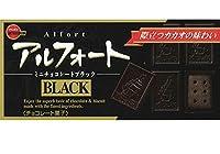ブルボン アルフォートミニチョコレートブラック 12個入×10箱✖3セット