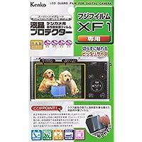 Kenko 液晶保護フィルム 液晶プロテクター FUJIFILM XF1用 KLP-FXF1
