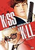 キス&キル[DVD]
