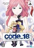 code_18(限定版:特製ブックレット、ドラマCD、サントラCD同梱) - PSP