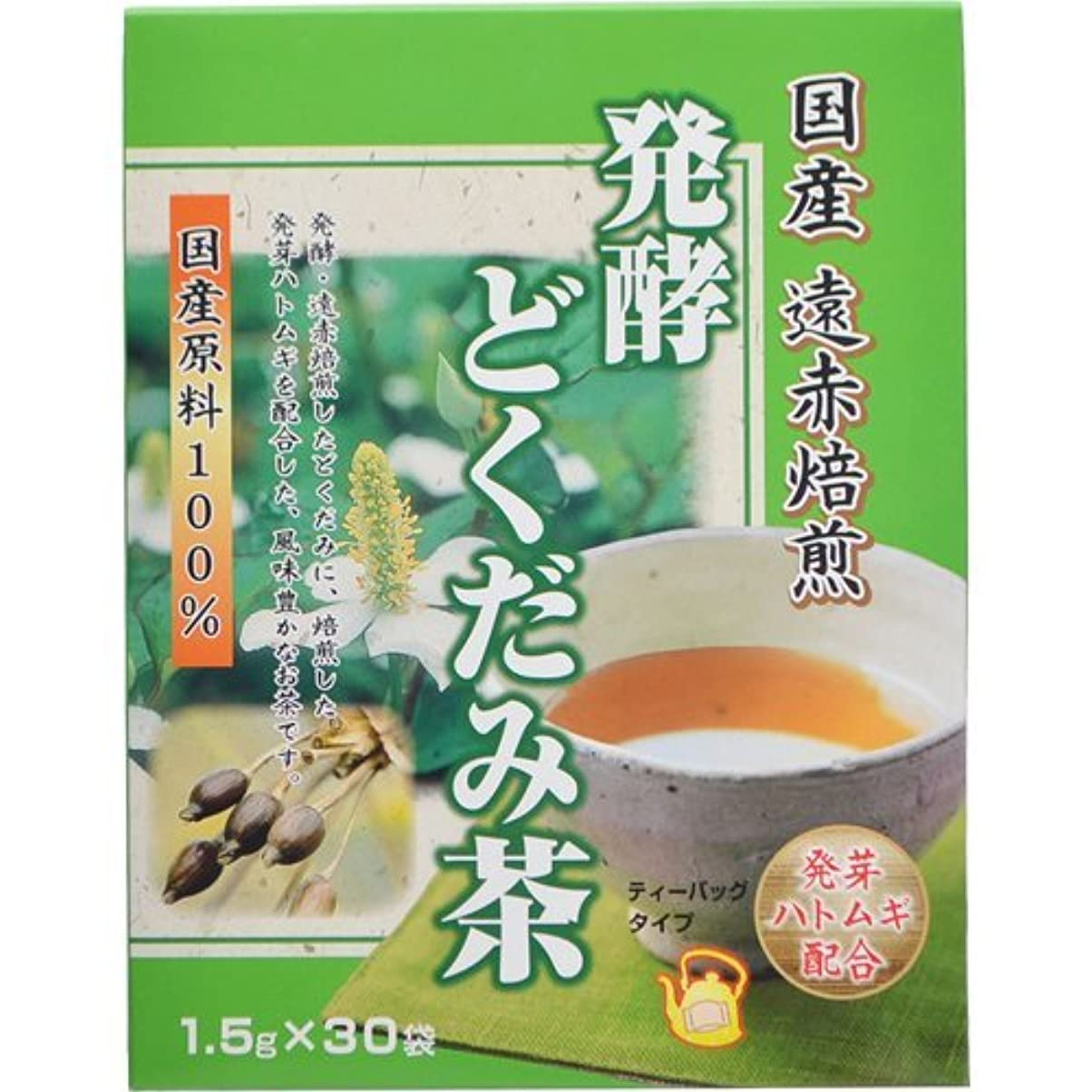 未満母性違反するユニマットリケン 発酵どくだみ茶 30袋入 × 20個セット