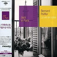 La Vie En Rose by Bernard Peiffer
