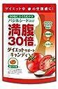 満腹30倍ダイエットサポートキャンディ塩トマト42g