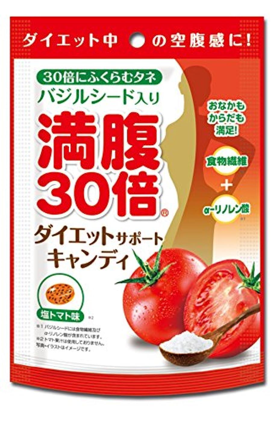 ダーベビルのテスシソーラス外観満腹30倍ダイエットサポートキャンディ塩トマト42g