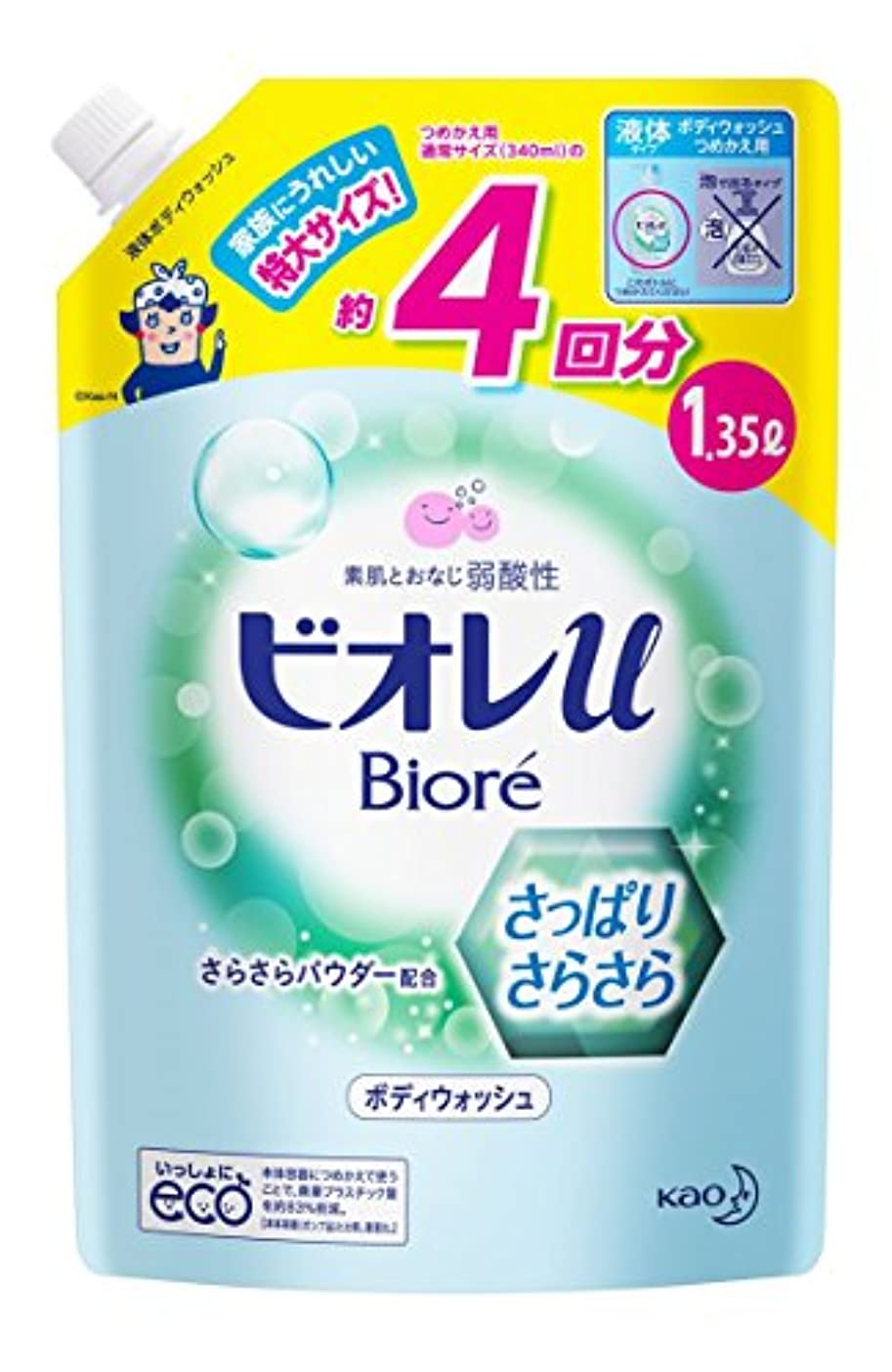 ジャーナル商人ブラシ【大容量】ビオレU さっぱりさらさら つめかえ用 1350ml