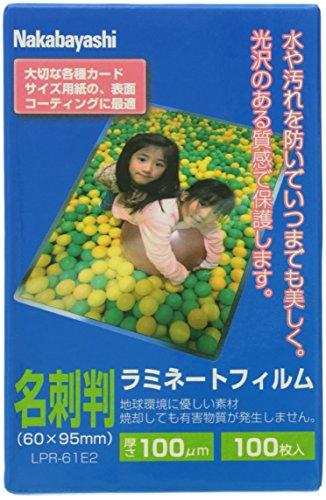 ナカバヤシ ラミネートフィルム 100枚入 60×95mm 名刺 LPR-61E2