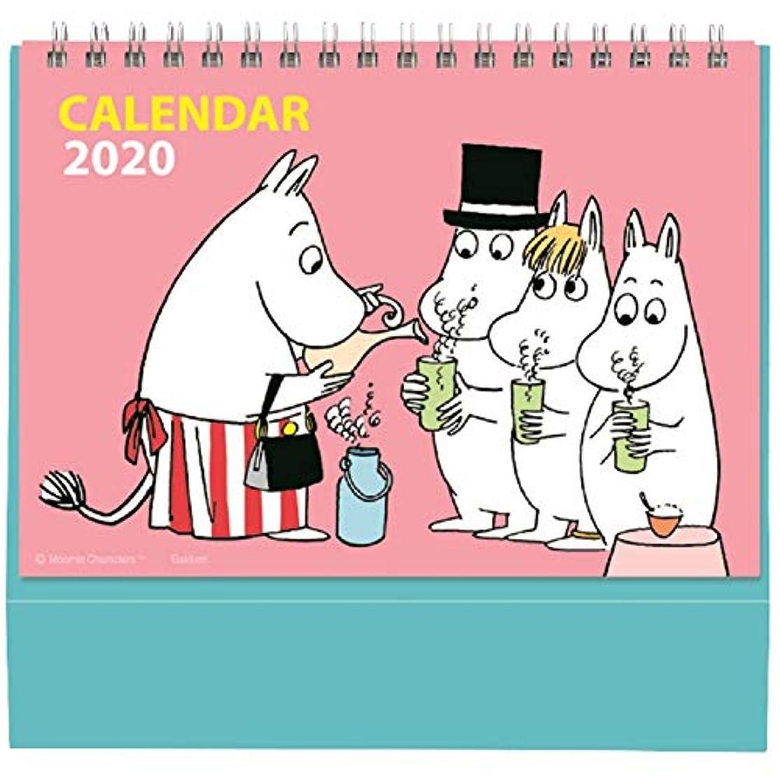 冷笑するガラス静かに学研ステイフル ムーミン 2020年 カレンダー 卓上 原画 ポップアップ CM12089