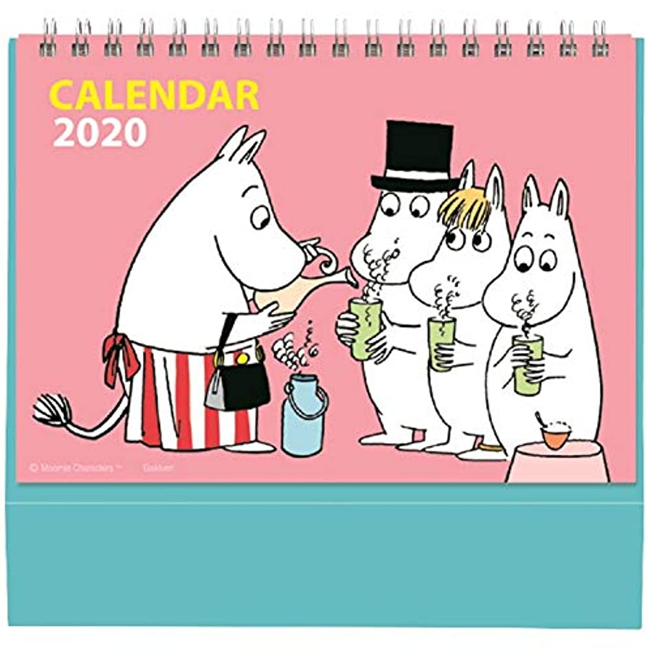 屋内でつぼみ凍結学研ステイフル ムーミン 2020年 カレンダー 卓上 原画 ポップアップ CM12089
