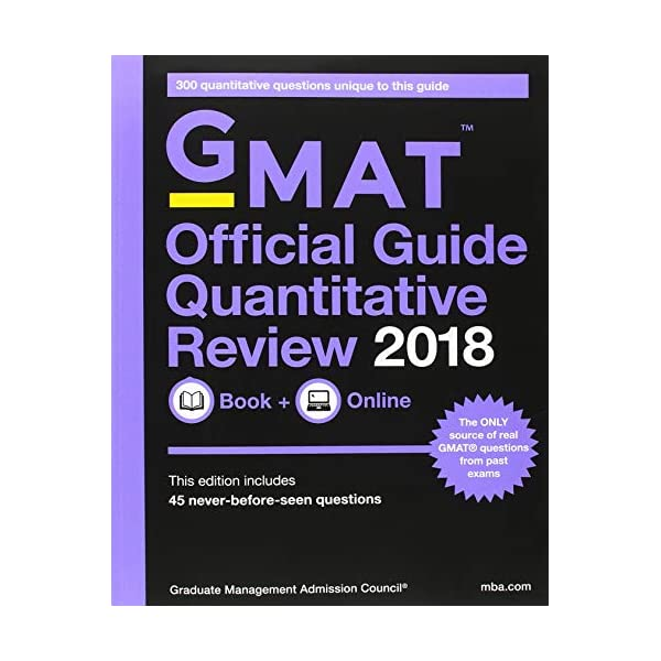 GMAT Official Guide 201...の紹介画像5