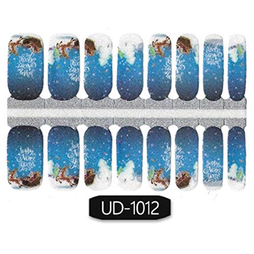 窒素服を洗う統治可能ACHICOO ネイルシール ステッカー セット 16パターン クリスマス 粘着紙 デコレーション 超可愛い オシャレ UD-1012 通常の仕様