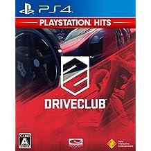 【PS4】DRIVECLUB PlayStation Hits