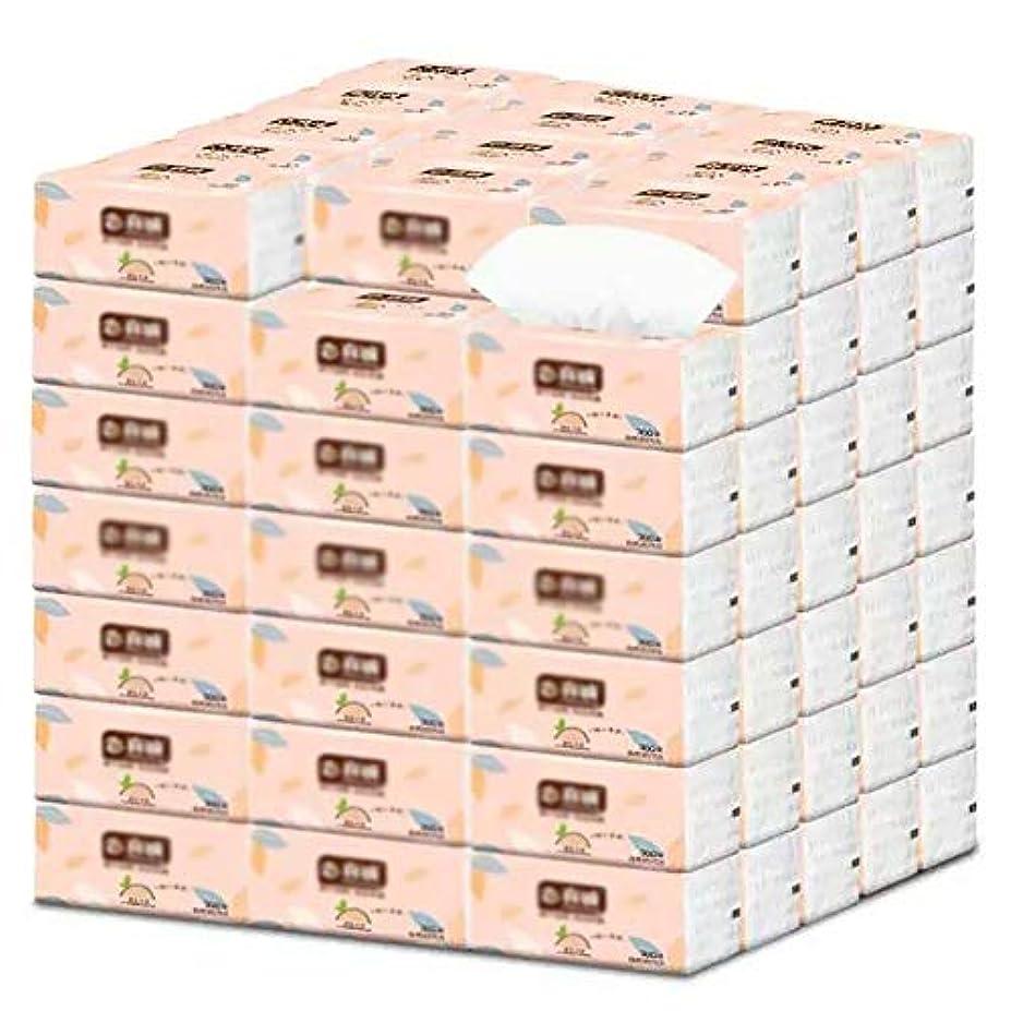 月面膿瘍持続するトイレットペーパー、ホテルの家庭用ナプキン、スーパーソフト4層75ポンプの30パック