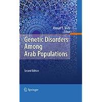 Genetic Disorders Among Arab Populations