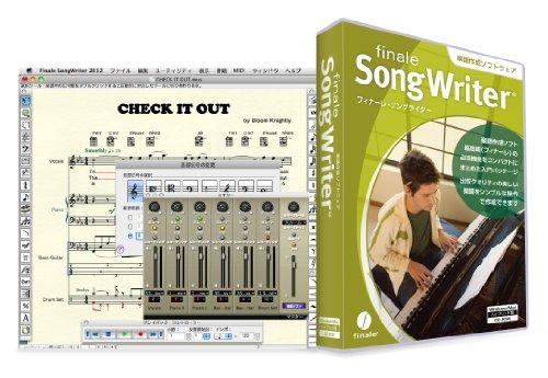 MakeMusic (メイクミュージック) Finale SongWriter 世界標準の楽譜作成ソフト【日本語版】