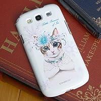 MC(マリーキャット)Galaxy S3ケース (アニマルフォレスト)