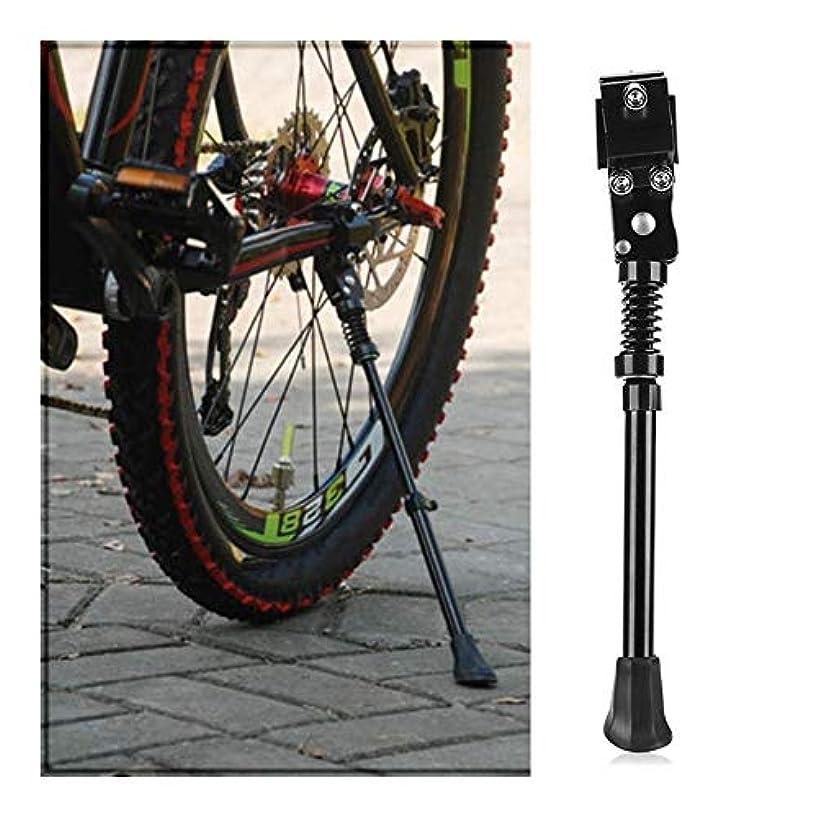 無秩序定刻前述のMBD アジャスタブルアルミアロイロード自転車キックスタンドバイクサポートステントキックスタンド用バイクの交換修理自転車駐車場 XHJ-20