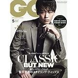 GQ JAPAN (ジーキュージャパン) 2018年05月号