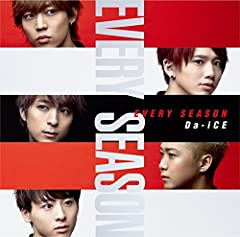 Da-iCE「SUPER FICTION casts SKY-HI」のジャケット画像