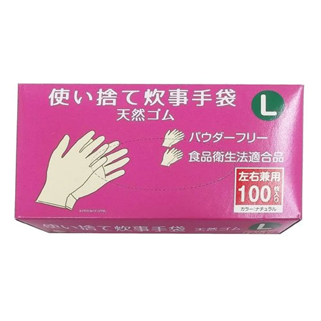 コーナンオリジナル 使い捨て 炊事手袋 天然ゴム 100枚入り L