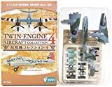 【3S】 エフトイズ 1/144 双発機コレクション Vol.4 シークレット ホルニッセ メッサーシュミット Me410A イギリス空軍中央飛行研究所 単品