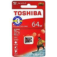 【3年保証】 microSDXC 64GB 東芝 Toshiba 超高速U3 アプリ最適化A1 4K対応 [並行輸入品]