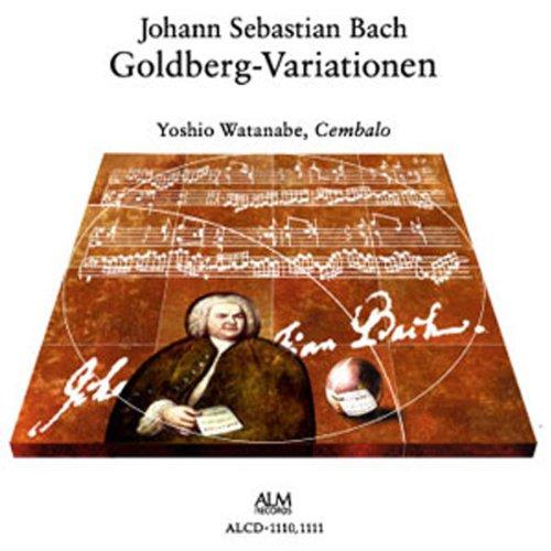 J.S.バッハ ゴルトベルク変奏曲(Bach: Goldberg Variations)