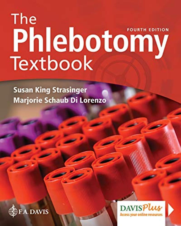 肺ギャップ粘土The Phlebotomy Textbook