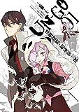 UN‐GO 敗戦探偵・結城新十郎(1) (角川コミックス・エース)