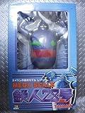 メガスケール 鉄人28号 ソフビ ビッグサイズ