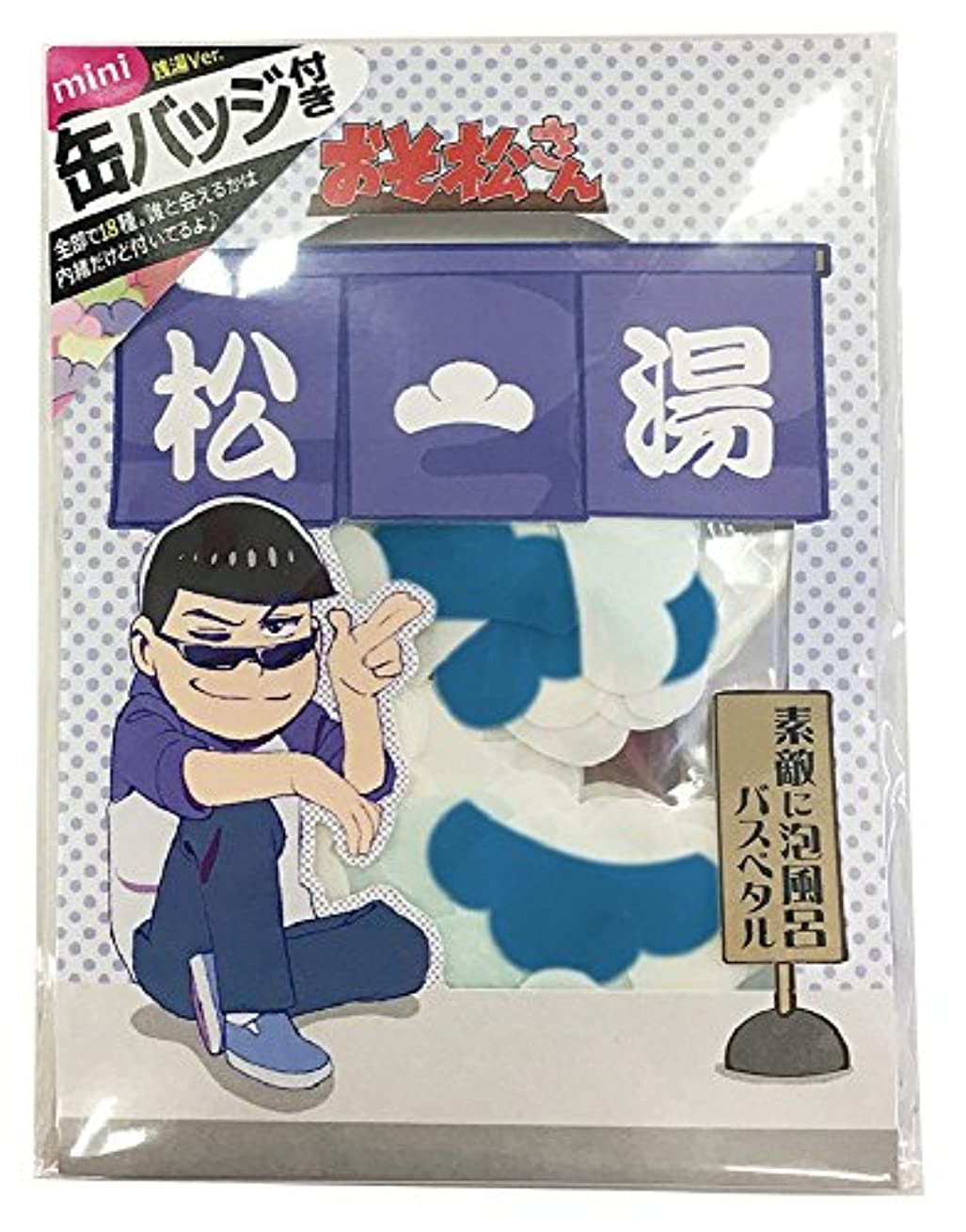 クルーズマニフェスト知るおそ松さん 入浴剤 バスペタル カラ松 香り付き ミニ缶バッジ付き ABD-001-002
