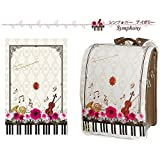 デコらん ランドセルカバー 女の子 『 シンフォニー アイボリー 』 ピアノ 鍵盤  反射 ビニール カバー 小学生 新一年生 入学準備 入学祝い 日本製