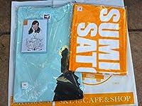 SKE48 佐藤すみれ 2015年 11月 生誕Tシャツ+タオル 生写真