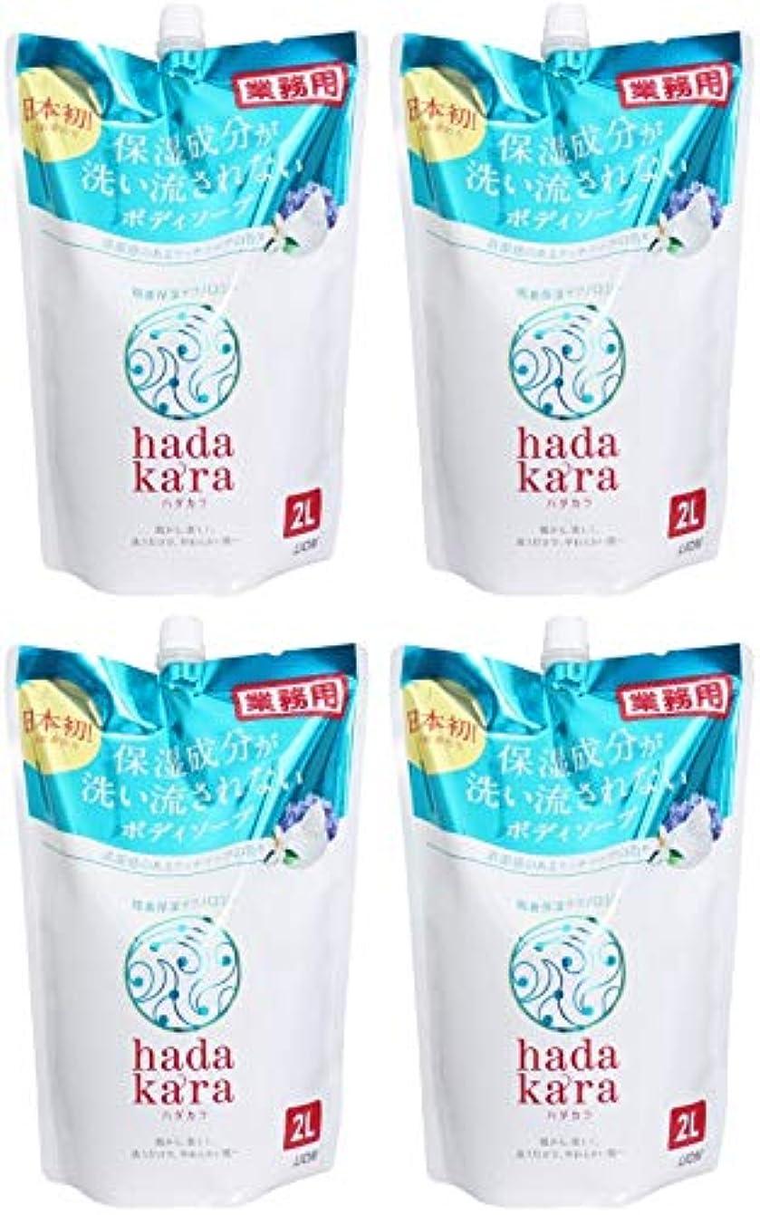 びっくり添加剤必需品【まとめ買い】【大容量】hadakara ハダカラ ボディソープ リッチソープの香り 2L【×4個】