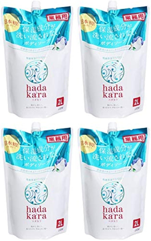 分類先特権的【まとめ買い】【大容量】hadakara ハダカラ ボディソープ リッチソープの香り 2L【×4個】