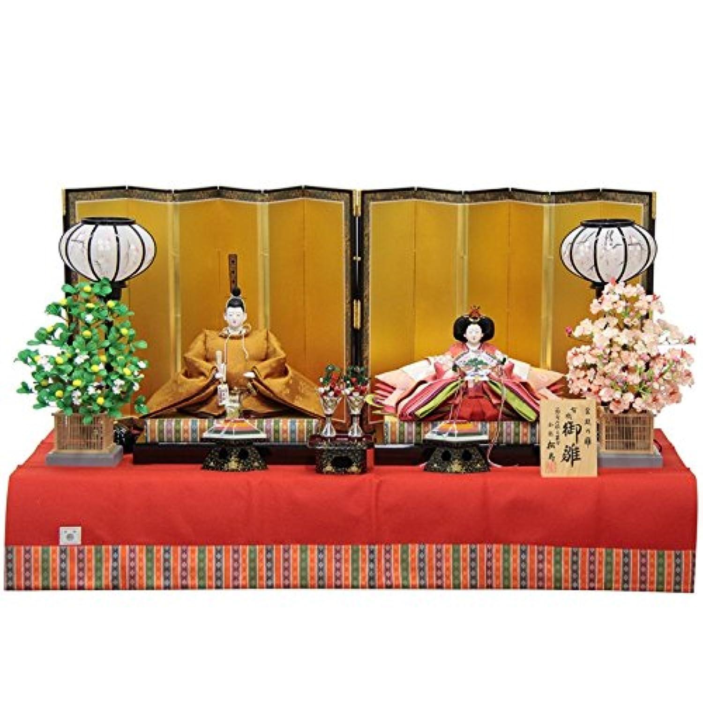 雛人形 親王平飾り 京六番(2人) 幅150cm 183to2088 小出松寿 名匠