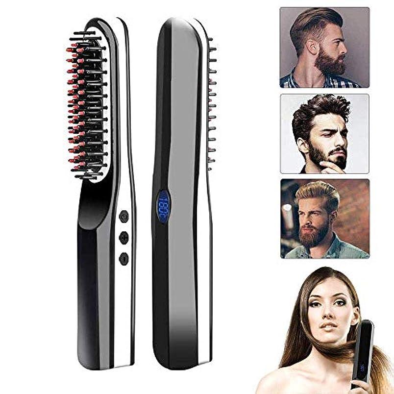 シミュレートするホテル同化コードレスアンチスカルド自動で毛矯正ブラシ旅行/家、男性の女性のための1の2つの多機能の毛の櫛のカーリングアイロン