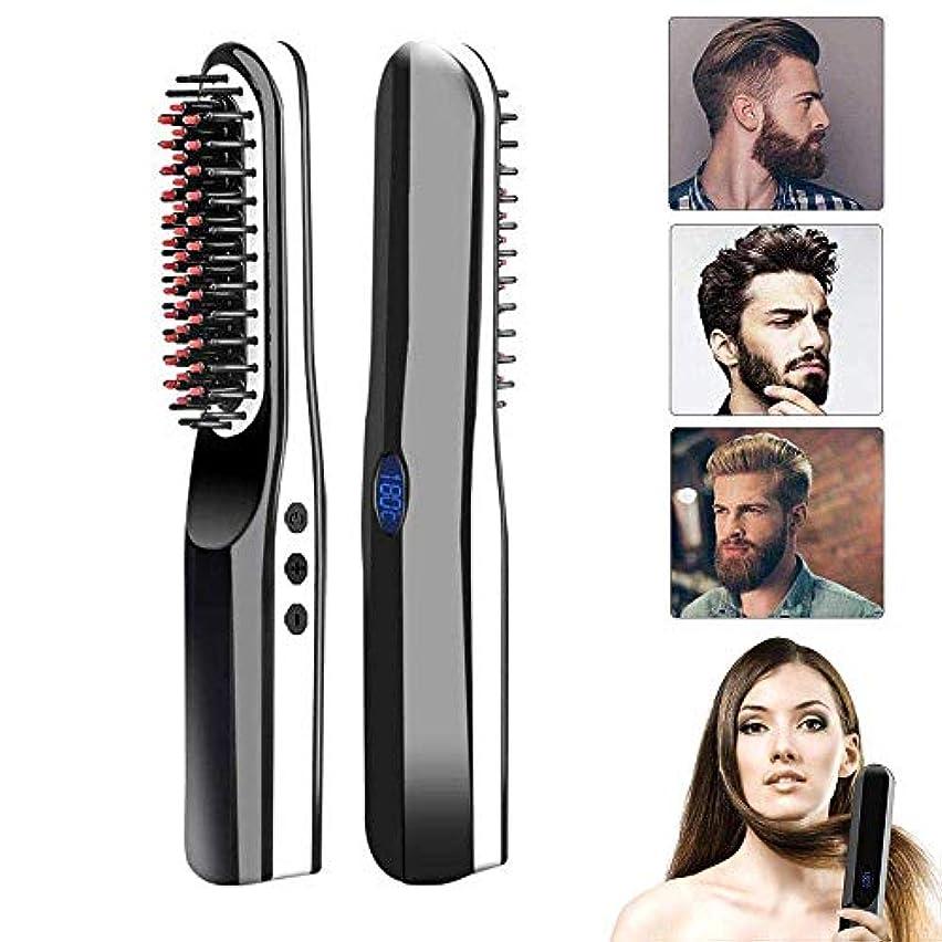 衝突する再び結び目コードレスアンチスカルド自動で毛矯正ブラシ旅行/家、男性の女性のための1の2つの多機能の毛の櫛のカーリングアイロン