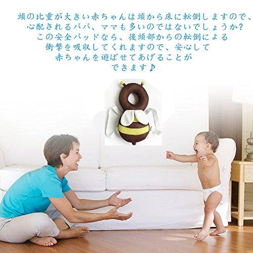 global I mall 可愛いリュック 赤ちゃんのごっつん防止やわらかリュック キッズ 乳幼児用 頭を保護できる 怪我防止 よちよち歩きの赤ちゃんにぴったり (夏用 ハチ)