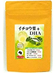 イチョウ葉+DHA サプリメント 90粒入 3粒にイチョウ葉エキス90mg、DHA合有精製魚油90mg、田七人参90mg、ローヤルゼリー末60mg配合