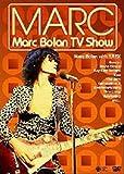 マーク・ボラン TVショウ 「MARC」 [DVD]