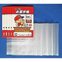 カープ坊やお薬手帳 Vサインバージョン(白)(5冊)+お薬手帳カバー(5枚)
