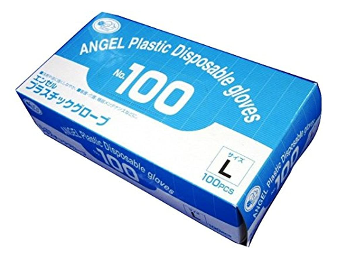 極小暴露する免疫サンフラワー No.100 プラスチックグローブ 粉付 100枚入り (L)