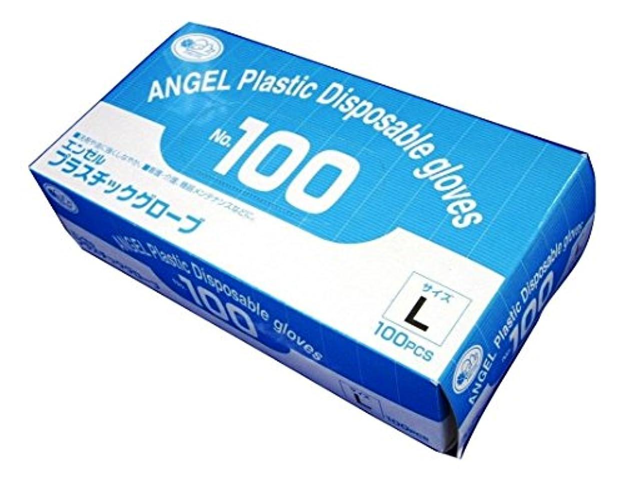 レビュアー協定普通にサンフラワー No.100 プラスチックグローブ 粉付 100枚入り (L)