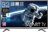ハイセンス 32V型 液晶 テレビ 32N20 ハイビジョン 外付けHDD裏番組録画対応 スマートテレビ (You Tube 対応)