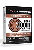 DOMINATOR(ドミネーター) ZOOM RACING SERIES RACE ZOOM NEW SNOW(レースズームニュースノー)100g スノーボード・スキー兼用